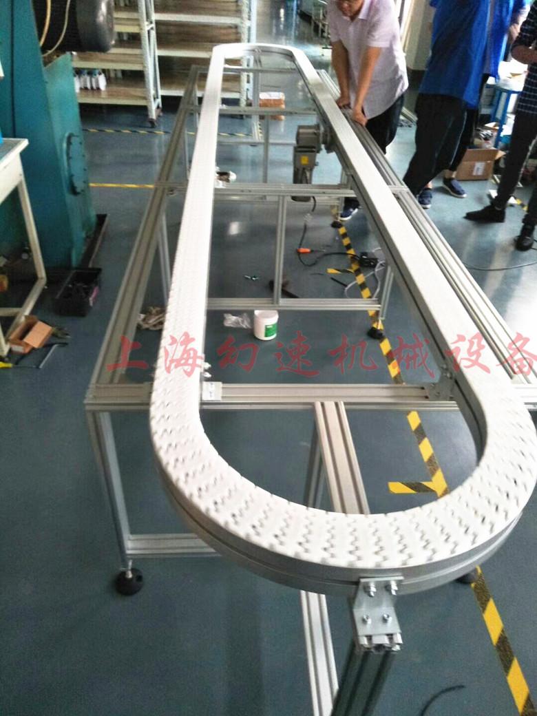 柔性链齿形链在机床行业中的应用