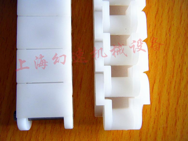 RS50P塑料链条