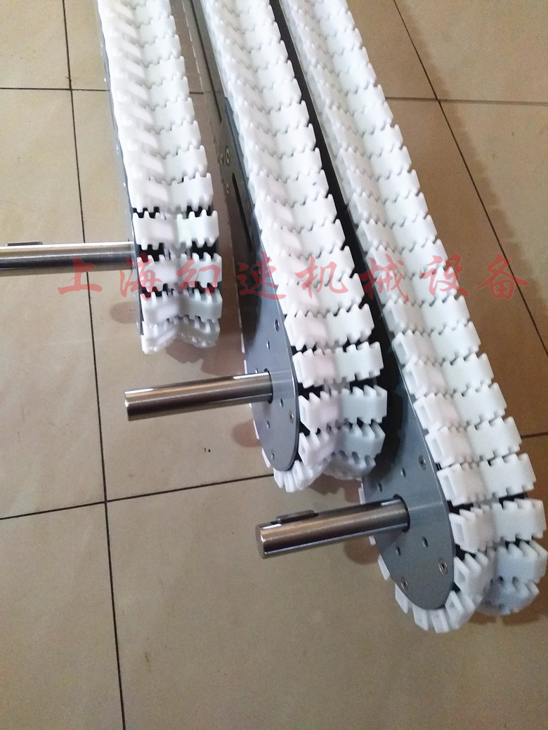 轴承专用柔性链